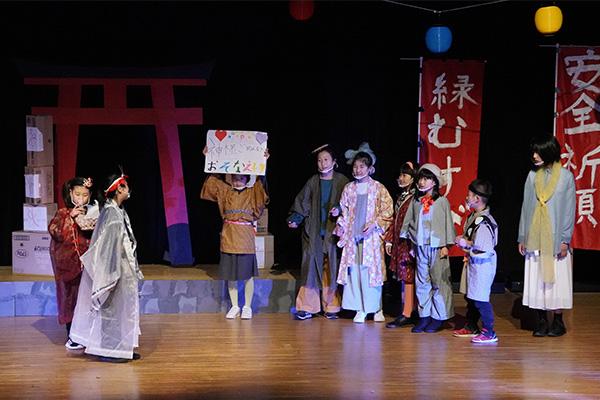 小学生劇団「えんげ☆KiDS」